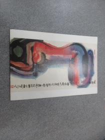 韩美林美术馆  画册