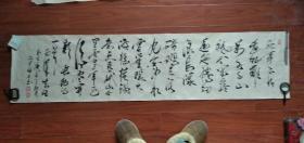 钟树秀书法:毛主席诗词_七律.长征