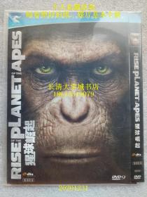 【DVD-155】Rise of the Planet of the Apes 猩球崛起,又名:猿族崛起、猿人争霸战:猩凶革命、猩团的崛起、猩猩星星的新兴【私藏电影大片光盘碟片,DVD-9,官方5.1上译公映国语配音,蓝光版全码DTS版,花絮,OST,官方双中文评论字幕,独家日韩字幕】