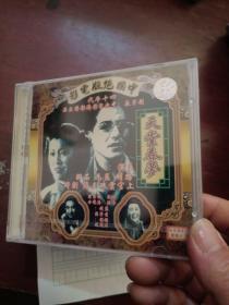 中国绝版电影7盘合售VCD私人珍藏