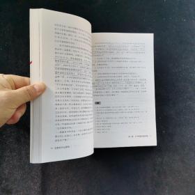 日本为什么侵华:从甲午战争到七七事变