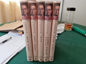 马哈福兹文集