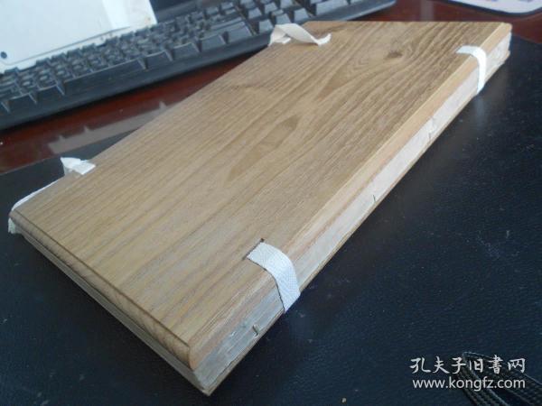 清光绪古籍江南制造总局《炼石编》水泥制造传入中国最早见证