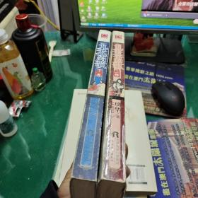 九天·离歌(上卷十下卷)璃华著魅丽优品16开261十255页,上卷封面靠近书脊有3厘米左右的裂痕,用透明胶带修复