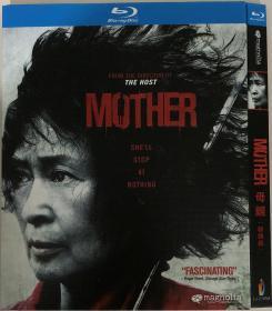 母亲(导演: 奉俊昊)