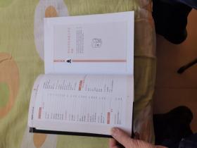 图解野外生存手册 彩色图文版