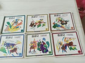 西游记:古典文学彩色连环画6本合售