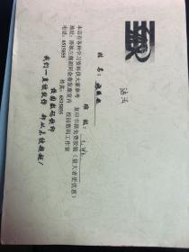 大学英语语法课程用书 可以自己复习语法用,应该是近几年出版的  没印具体名字(平邮包邮 快递另付)