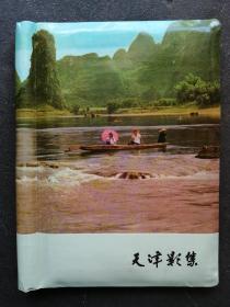80年代艺术 空相册 (8开)覆膜精美相册