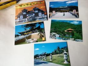 明信片;三亚佛教文化苑,,10枚全套