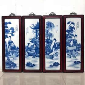 琴棋书画 檀木镶瓷板画 青花四条屏 挂屏