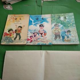 【库存未阅】义务教育五年制小学教科书(试用本)语文(第1.2.3册)三本合售