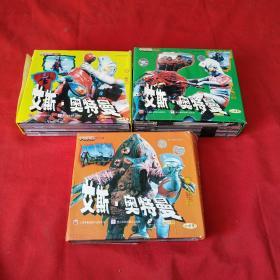 日本科幻片:艾斯.奥特曼(宇宙英雄) 【3盒、VCD光盘共20碟】