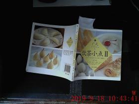 广式饮茶小点 2