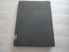 苏联原版 产科手术图册 大16开【181】