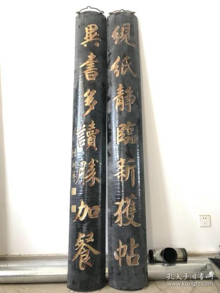 杉木描金抱住大对联一副,保存完好品相如图,书房悬挂