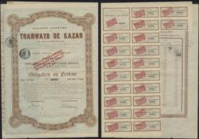俄罗斯1893年喀山电车股票债券,欧洲古典早期金融票证收藏