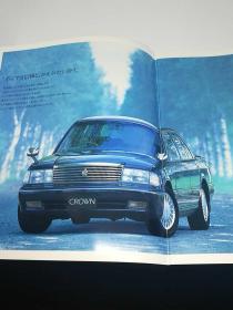 1991款丰田皇冠133 3.0轿车 宣传册 广告册 画册