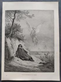十九世纪 古斯塔夫·多雷 木口木刻 木版画151- 《ELIJAH NOURISHED BY AN ANGEL》190905