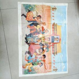 文革宣传画《我爱北京天安门》2开