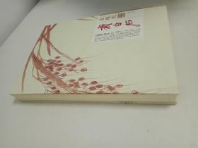 近现代名家精品齐白石:活色生香(折叠册)