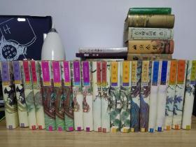 珍本中国古典小说十大名著