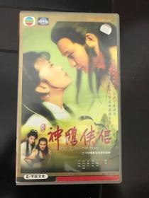 tvb电视剧   84刘德华版神雕侠侣VCD  正版24片