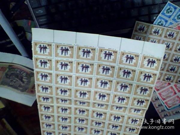 中华人民共和国印花税票 壹圆(60杖全)