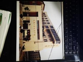 铜陵老照片:铜陵市房地产市场(彩色老照片)