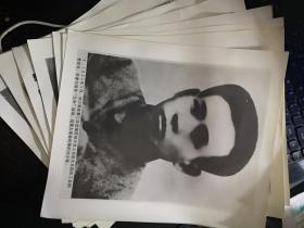 伟大的马克思主义者无产阶级革命家刘少奇同志(新华社新闻展览照片,现存刘少奇各个时期的新闻图片11张)