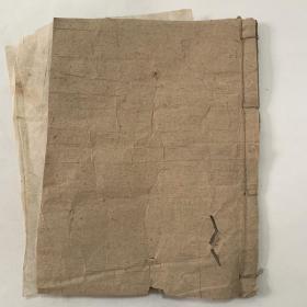 清代宗教手抄本:木匣护函秘旨、默朝帝阙、先天宝箓秘旨,带图