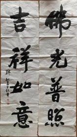 韩敏国画书法上海书画研究院院长现为中国美术家协会委员上海市美术家协会理事上海文史馆馆员职尺寸140x39
