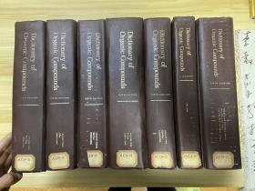 Dictionary of Organic Compounds (有机化合物辞典 第五版 1-5卷+《化合物名词索引》+《分子式索引、杂原子索引和化学文摘登记号索引》) 共七册全套【英文版】