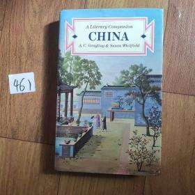 a literary companion china