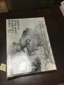 中国古代书画图目(六)