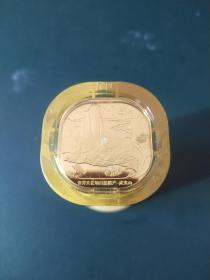 武夷山纪念币原桶20枚