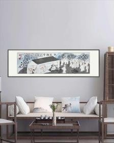 【强烈推荐】【来自画家本人,保证真迹】李彦杰,河北画家,河北省美术家协会会员。书法陋室铭人物画11《陋室雅会》(80×22cm)。