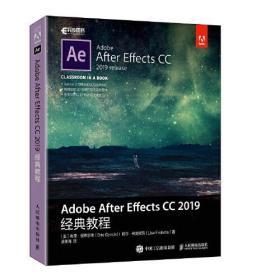 正版Adobe After Effects CC 2019经典教程