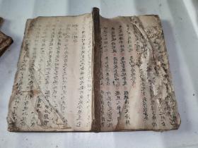 中医手抄本孤本  痘诊痘疮  一厚册,前后破损,瘟疫 天花 种痘 类珍本手稿