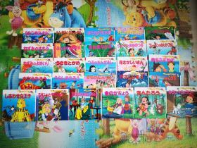平田昭吾世界名作60系列26本合售