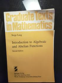 代数函数和阿贝尔函数引论【英文版】