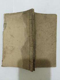民国版旧书:地理类-群策汇源