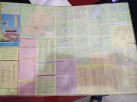 北京交通旅游图1995年版