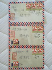 实寄信封三封(西藏)