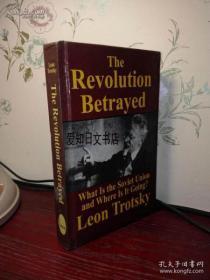 The Revolution Betrayed