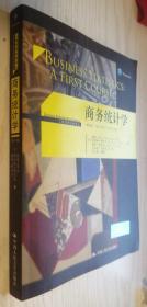 商务统计学(第7版)第七版  [美]戴维·莱文 正版新书