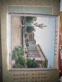 中国杭州东方红刺绣 北京人民大会堂