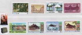 外国邮票ZL,城堡、宫殿、街道,9枚价,青少年集邮入门邮票