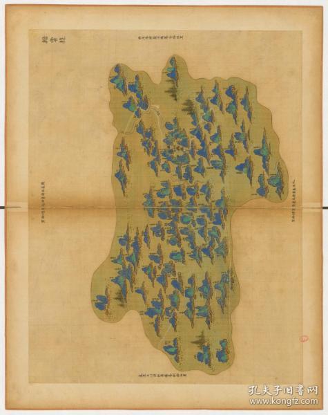 0006-79古地图1661-1681清浙江省青碧山水。缙云县。纸本大小59.86*75.71厘米。宣纸原色微喷印制,按需印制不支持退货