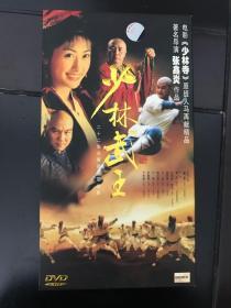 电视剧   少林武王DVD  正版